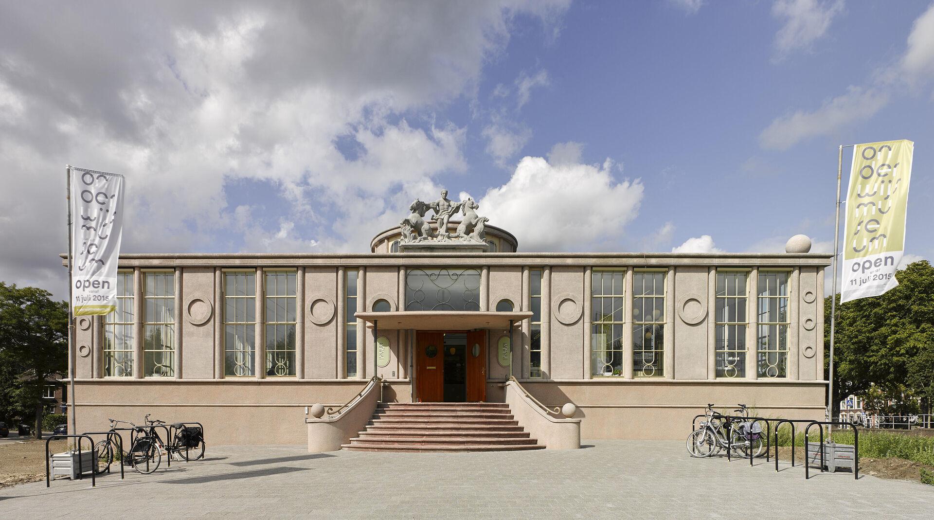 Onderwijsmuseum De Holland wint Betonprijs 2015